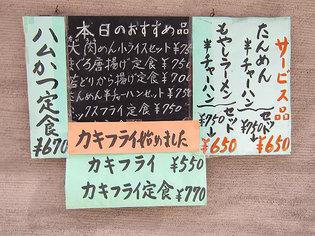 IMG_2253-01.jpg