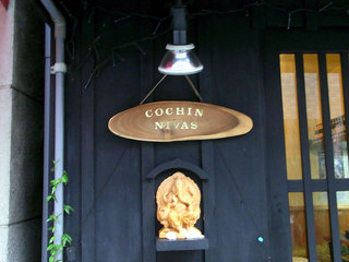 コチンニヴァース入り口の看板