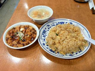 チャーハン 小麻婆豆腐定食