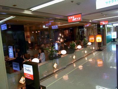 喫茶店ポワの外観はガラスウインドウでした。