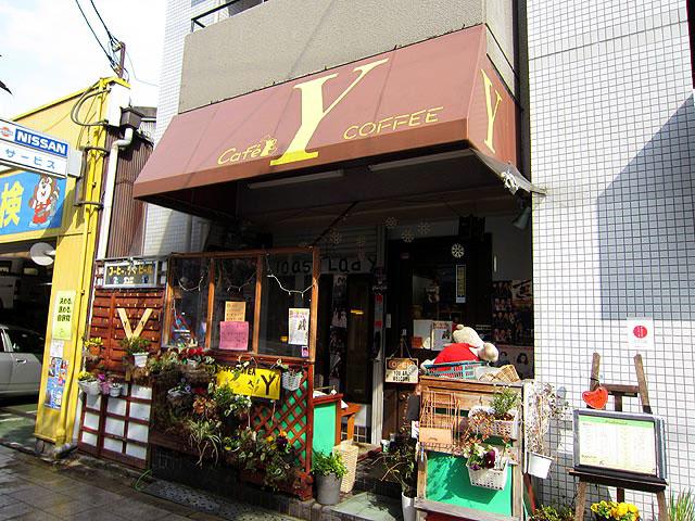 喫茶Yのお店の外観