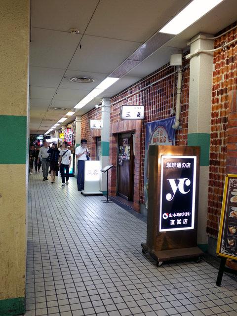 新梅田食堂街の通り。大阪駅側