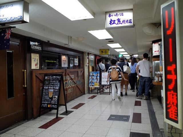 新梅田食堂街の通り
