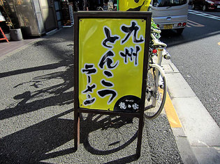 IMG_1418-01.jpg