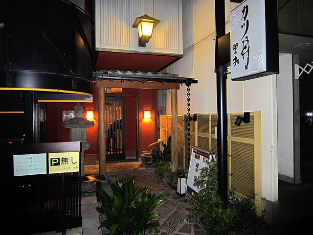 味司 野村のお店の外観
