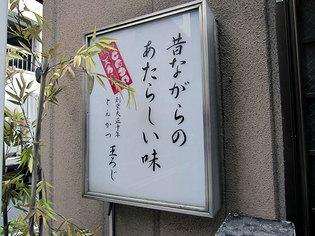 IMG_2481-01.jpg