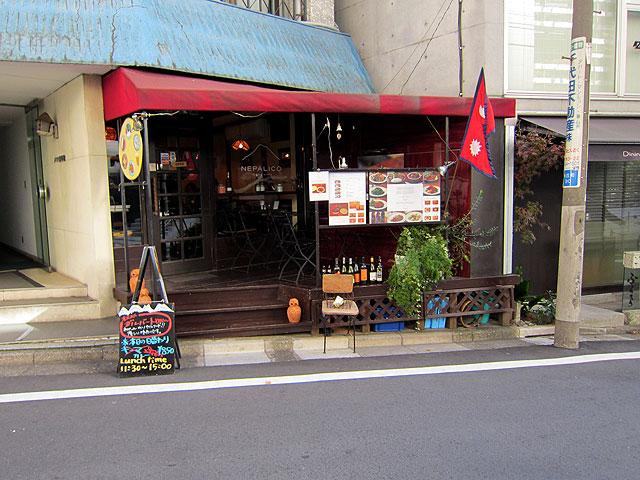 ネパリコのお店の外観