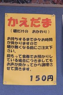 R0010078.jpg