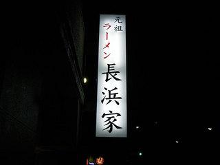 R0011003.JPG