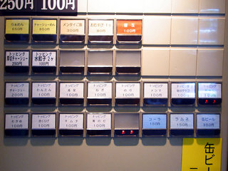 大分ラーメン たまがった  横浜駅西口店 横浜 ラーメン
