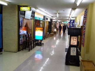 昭和の雰囲気が残る飲食街です