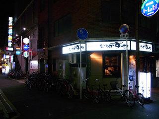 お店の外観。妖しげな通りにありました