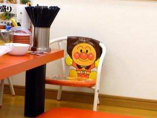 小さいお子様用のアンパンマンの椅子