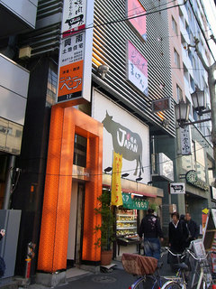 山手通り沿いのこの飲食ビルに入っています