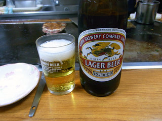 キリンビール大瓶