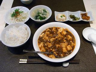 豪華な麻婆豆腐定食