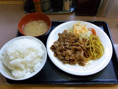 ダブル大盛タレ焼き定食