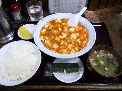 大宝中目黒。麻婆豆腐定食650円。