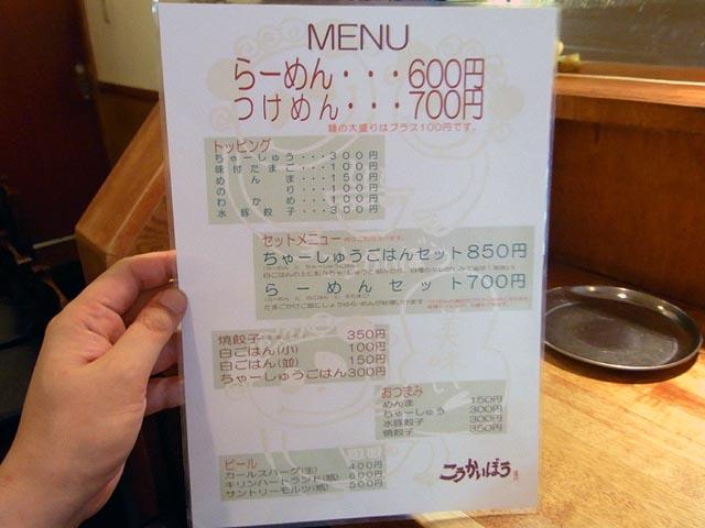 R0019294-01.jpg