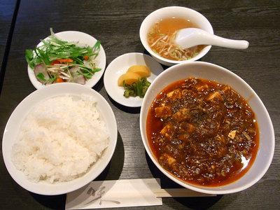 四川麻婆麻婆定食。