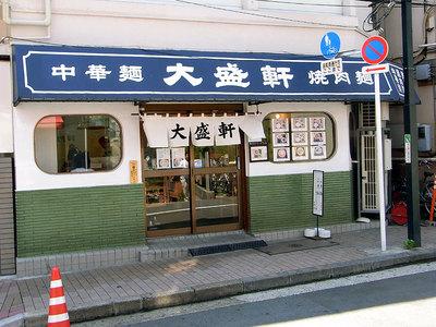 中華麺や焼肉麺などの文字が書かれています。