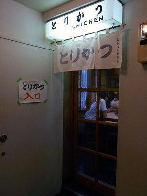 お店の暖簾と入口