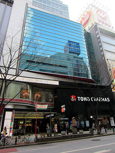 蒙古タンメン中本は渋東シネタワーの地下2階の飲食街