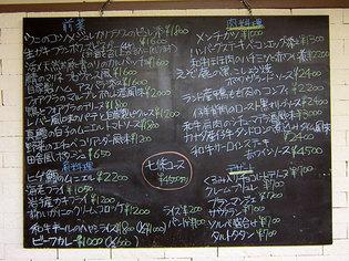shichijyou26-01.jpg
