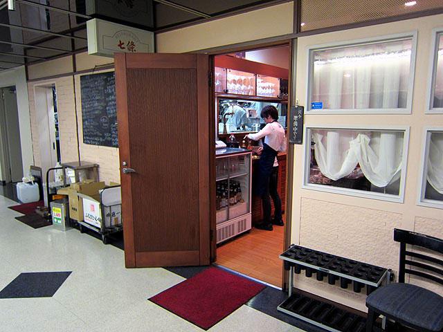 レストラン七條のお店の外観