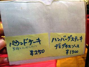 shichijyou3-01.jpg