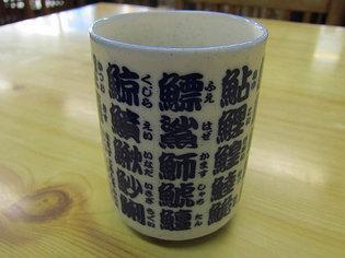 takeyashyokudou1-01.jpg