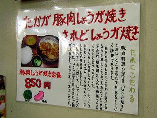 takeyashyokudou24-01.jpg