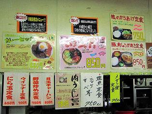 takeyashyokudou25-01.jpg