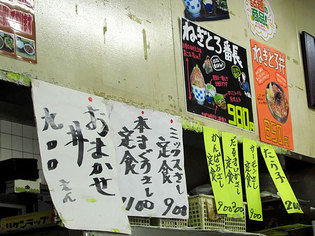 takeyashyokudou26-01.jpg