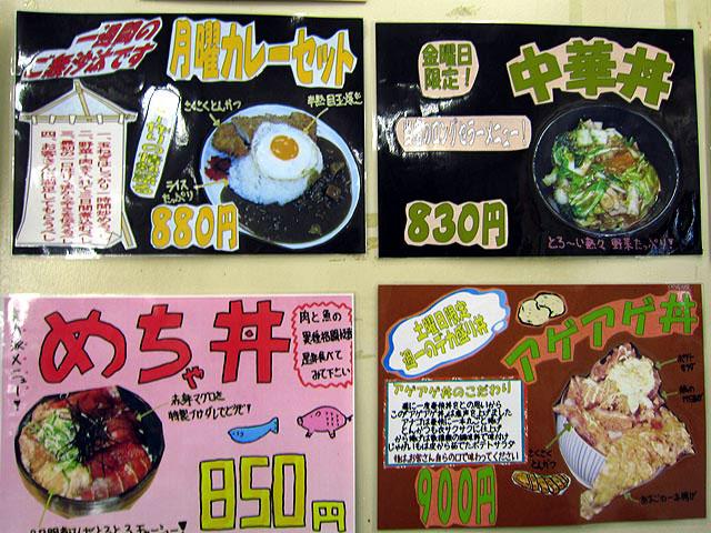 takeyashyokudou28-01.jpg