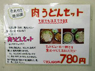 takeyashyokudou3-01.jpg