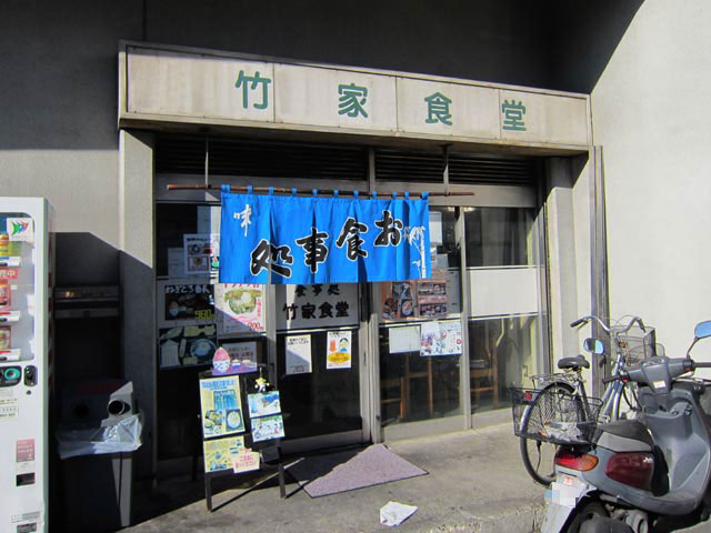 takeyashyokudou31-01.jpg