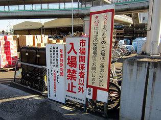 takeyashyokudou37-01.jpg