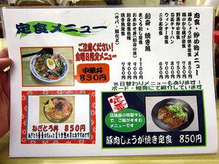 takeyashyokudou6-01.jpg