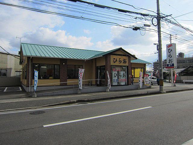天ぷらのひらお原田店の外観