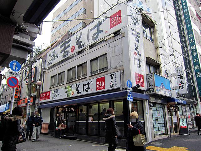 吉そば中目黒店のお店の外観