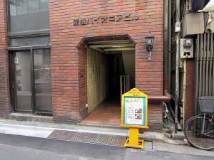 新橋駅近くの雑居ビルの5Fにあります