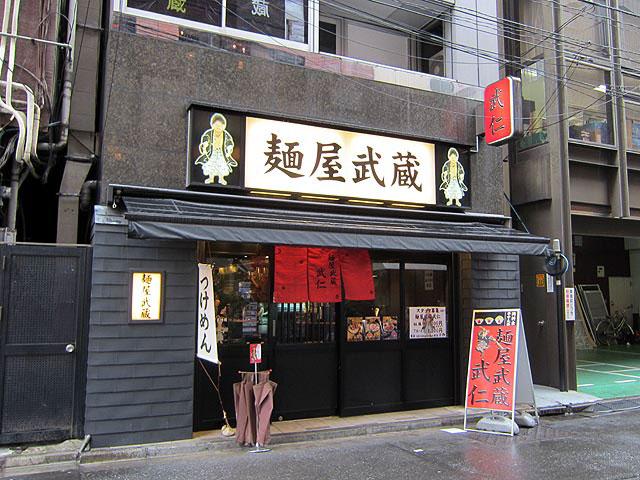 麺屋武蔵武仁のお店の外観