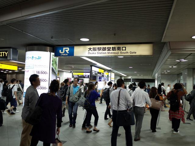 大阪駅の御堂筋口