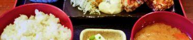 テンコ盛り唐揚げ定食670円!渋谷の人気居酒屋!もんじろう