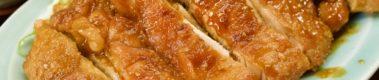 大判すぎる鶏テリヤキが絶妙!学生街のガッツリ中華食堂!天下一(武蔵小杉)