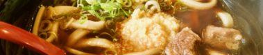 体調良くなるうどん!?生姜がガツンと効いた肉肉うどんが絶妙すぎる!(福岡)